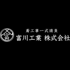 新たな足場鳶職人を募集!!【未経験・経験歓迎!】