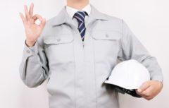 とび職を目指すなら富川工業へ!!